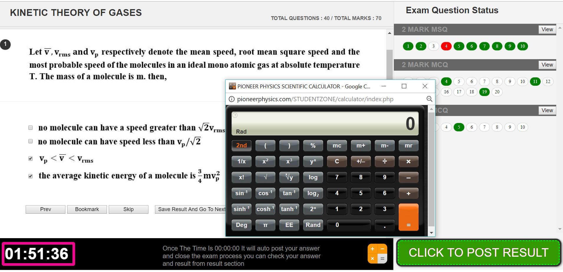 Pioneer Physics online exam